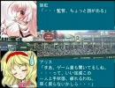 東方野球in熱スタ2007 第19話-4 (VS巨人戦)