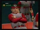 東方野球in熱スタ2007 第20話-3 (VS広島戦)