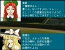東方野球in熱スタ2007 第20話-4 (VS広島戦)