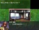 【革新PK】鍵山雛の野望 三章「過去との戦」