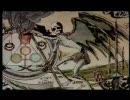 スレイヤーズMAD 残酷な天使のテーゼ