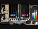 beatmania IIDX CS GOLD - Blind Justice (DPA)
