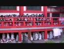 【暇人散歩動画】和歌山県・淡島神社【寺社・信仰?】