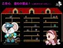 【アイドルマスター】いおりさマッピーメドレー【新約・反省部屋】 thumbnail