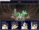 九州女児がフリーゲーム『Persona - The Rapture』を実況プレイ part18