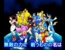「闘え!キカイオー」にカラオケ字幕