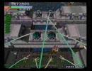 GamestVideo レイストーム R-GRAY1 1/3