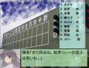 東方野球2008 in パワプロ 第20話-3 (蓬莱vs巨人)