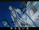 【遊戯王5D'sMAD】遊戯王コピペファイブディーズV3