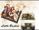 バンブラDXでLittle Busters! -ecstacy ver.-つくってみた【ひずうぇい】