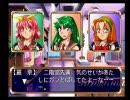 ありす in Cyberland PART.1(2/6)