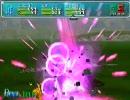 PS版スターオーシャン2で男らしく制限プレイpart10