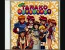 【ドラマCD】TARAKOぱっぱらパラダイス【1995年発売】