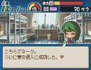 パワポケ10 彼女攻略 高科奈桜 Aパート 支