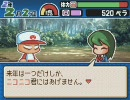 パワポケ10 彼女攻略 高科奈桜 Cパート 支援うp