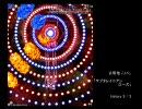 【弾幕動画】 東方地霊殿 -Lunatic 難関スペル- [前半]