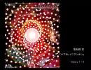 【弾幕動画】 東方地霊殿 -Lunatic 難関スペル- [後半]