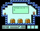 [プレイ動画] スーパーマリオブラザーズ3 [延長戦4]
