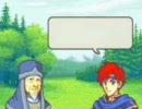 【実況プレイ】ファイアーエムブレム 封印の剣ハード 21章part1