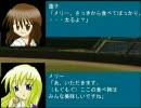 東方野球in熱スタ2007 第21話-3 (VS阪神戦)