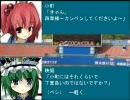 東方野球in熱スタ2007 第22話-1 (VS横浜戦)