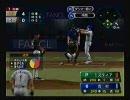 東方野球in熱スタ2007 第22話-3 (VS横浜戦)