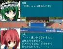 東方野球in熱スタ2007 第22話-4 (VS横浜戦)