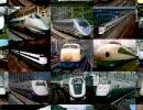 【東日本】【東海】新幹線全駅掲載【西日本】【九州】