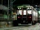 阪急石橋駅の風景