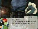 【MUGEN】 MUGEN STORIES INFINITY 第26話