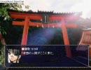 九州女児がフリーゲーム『Persona - The Rapture』を実況プレイ part21