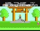 NES 忍者ハットリくん in 23:07