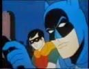 電光石火バットマン 幻の1968年版OP