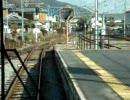 加古川線:西脇市⇒新西脇