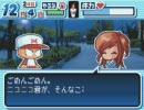 【支援うp】パワポケ8 彼女攻略 森友子