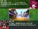 【革新PK】鍵山雛の野望 八章「戦国飛翔」