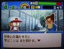 パワポケ10 陸手先生  [直撮り]