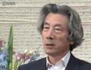 06.09.25 小泉純一郎総理最後の会見