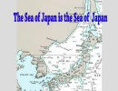 日本海は「日本海」