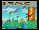 ファンタジーゾーンⅡ 全機種版1面プレイ