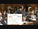 平成20年10月6日 衆議院予算委員会質疑 質問者 葉梨康弘