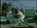 SSK 野球用品 (1990)