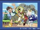 アニメ&ゲーム主題歌シリーズ【良音質】第三十八弾 風がそよぐ場所