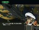 宇宙戦艦ヤマト 暗黒星団帝国の逆襲 回想1 「土星決戦 前半」