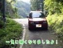 ちょっと静岡県をドライブしてきた 静岡県道81号線編~その2