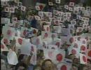 2002年ワールドカップ日本vsベルギー戦 君が代