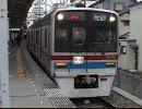 京成高砂駅にて列車いろいろ(京成、京急、