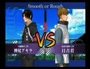 テニプリ・シングルストーナメント【1回戦第2試合】