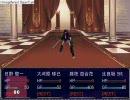九州女児がフリーゲーム『Persona - The Rapture』を実況プレイ part22