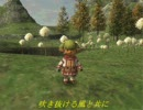 【FF11】 ダンデライオン thumbnail